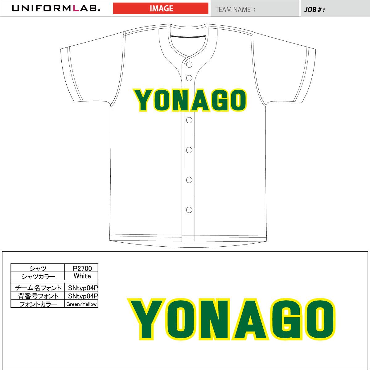 yonago