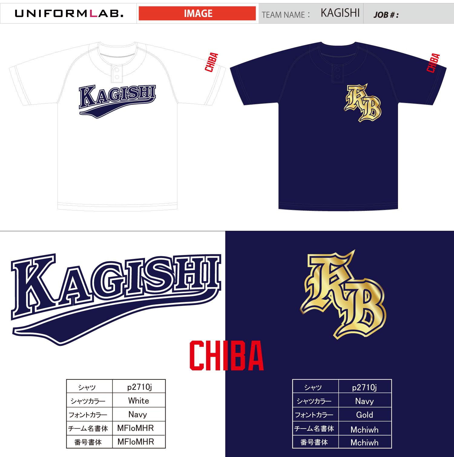 kagishi-1