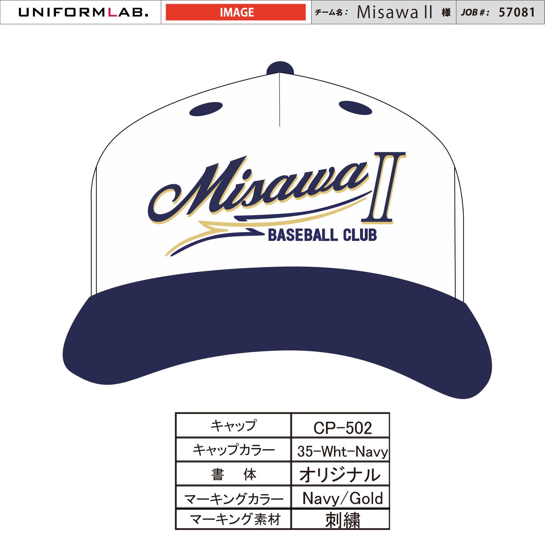 misawa2-2